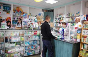 Farmacii şi pe timp de noapte la Mioveni