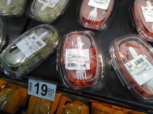 """""""Specialiştii"""" de la Carrefour au obţinut pepene prin încrucişarea mai multor fructe exotice..."""