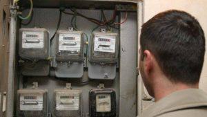 Merită să schimbăm furnizorul de energie electrică?