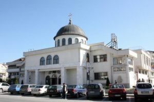 "Catedrala ""Sfântul Gheorghe"" din Topoloveni"