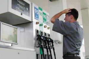 Greva carburanţilor
