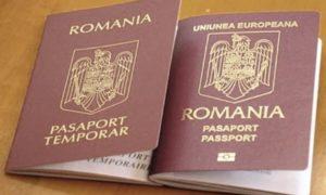 Valabilitatea paşapoartelor, extinsă la 10 ani