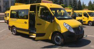 E nevoie de noi microbuze şcolare!